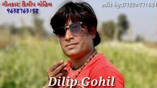 Dilip Gohil