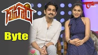 Siddharth And Andrea Bytes About Gruham Movie