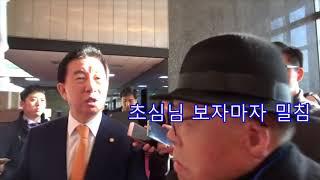 '혼수' 김성태,  '졸개' 장제원 응징취재 갔더니...