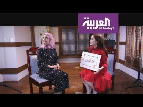 تشويقة لقاء الممثلة Park Min Young على العربية  - نشر قبل 4 ساعة