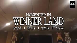 [방송영상] 라라랜드 패러디 위너랜드