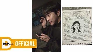 KARD KLIP #45 지우의 제보 영상 [ENG SUB]