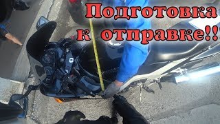 Сколько стоит перегнать мотоцикл из Кемерово в Краснодар?!