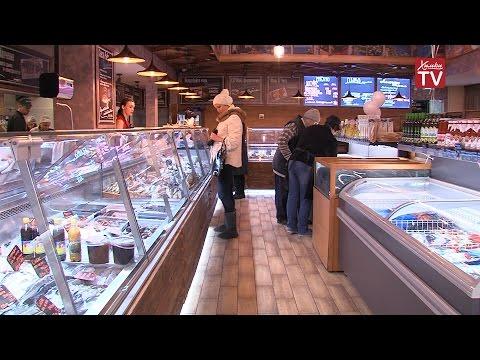 На Юбилейном проспекте открылся рыбный магазин