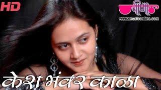 Rajasthani Holi Songs - Best Rajasthani Holi Festival Songs