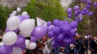 Донецк 2018. День памяти жертв армянского геноцида. 103 годовщина
