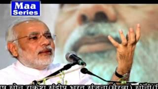 Modi Ke PM Banadi Chhathi Maiya Ji | Bhojpuri New Hit Chhat Pooja Song | Raj Nandani