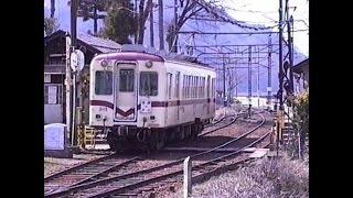 京福電鉄越前本線P-2 想い出の鉄道シーン244