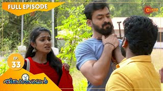 Thinkalkalaman - Ep 33 | 02 Dec 2020 | Surya TV Serial | Malayalam Serial