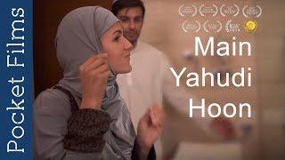 Main Yahudi Hoon - Hindi Drama Short Film | Love Transcends All Boundaries