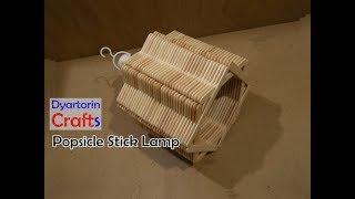 Diy easy popsicle stick lamp | ice cream stick art and craft