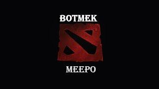Mepoo - макросы для доты 2 (Dota 2 Meepo)