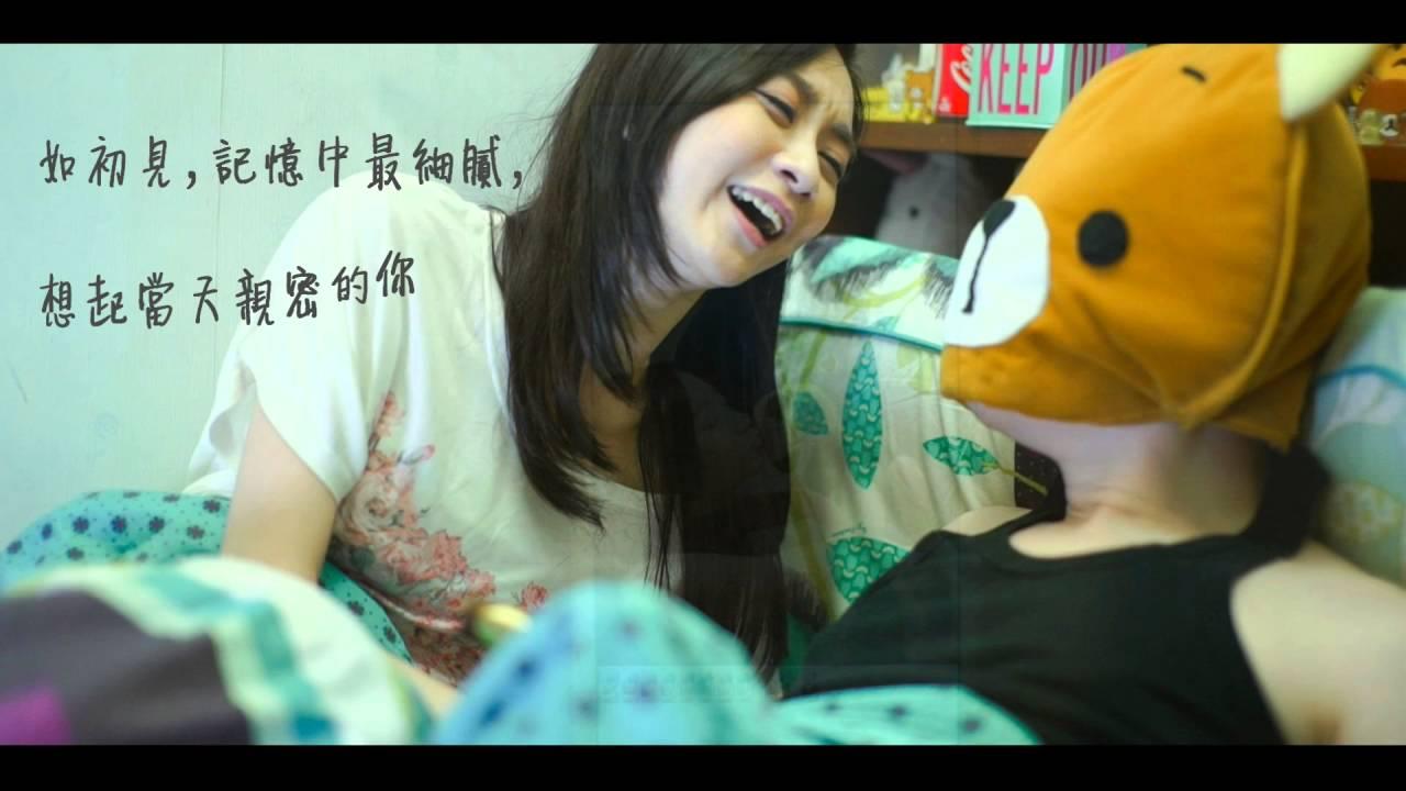 《幸福再遇》- 我在香港分手的日子 片尾歌曲 - YouTube