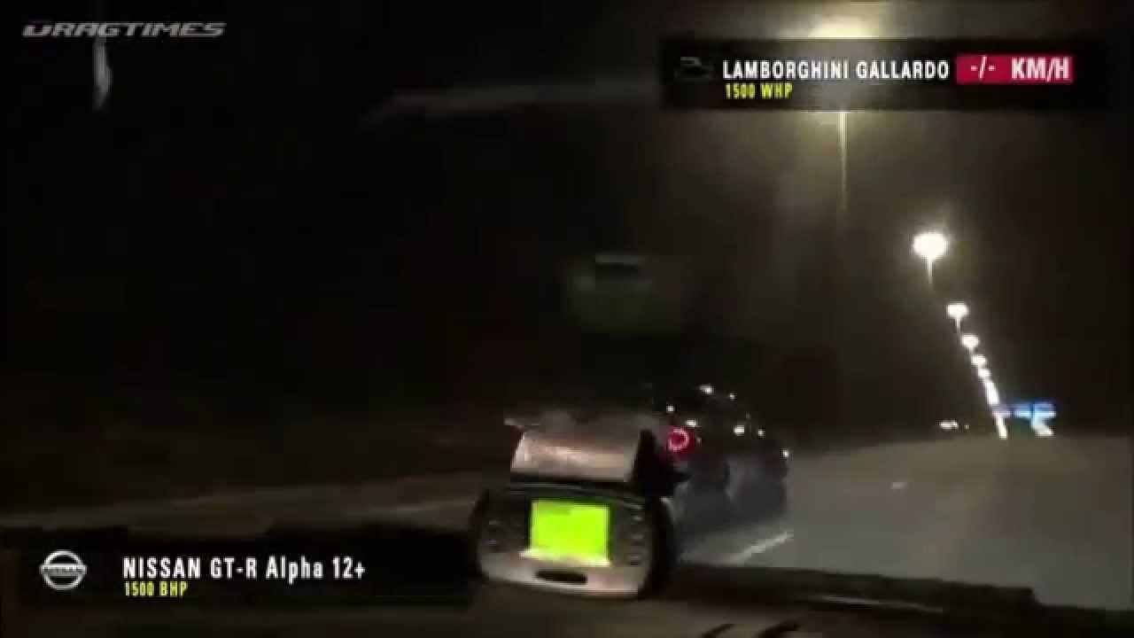 Nissan Gt R Vs Lamborghini 360km H Vs Police Youtube
