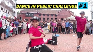 Download lagu [ Dance in Public Challenge ] #1