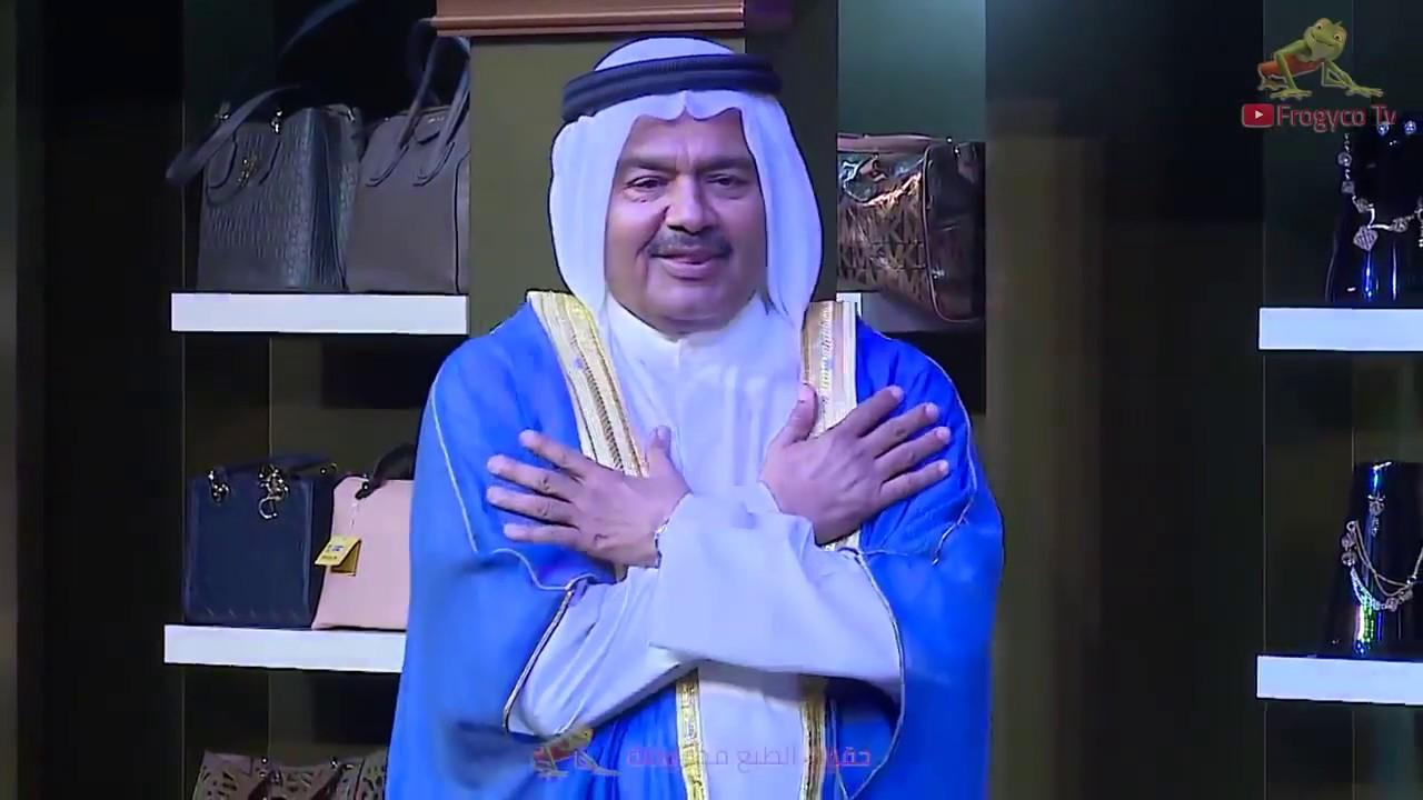 مسرحية ولد بطنها طارق العلي كاملة Youtube