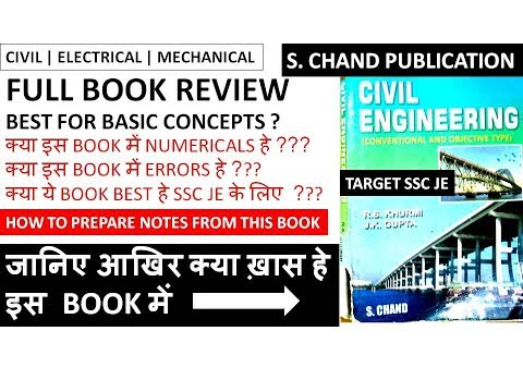 S CHAND PUBLICATION CIVIL ENGINEERING FULL BOOK REVIEW  | SSC JE 2017 EXAM BEST BOOK LISTS