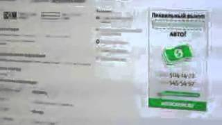Продажа авто с пробегом   объявления, иномарки 93(, 2012-12-16T15:17:49.000Z)