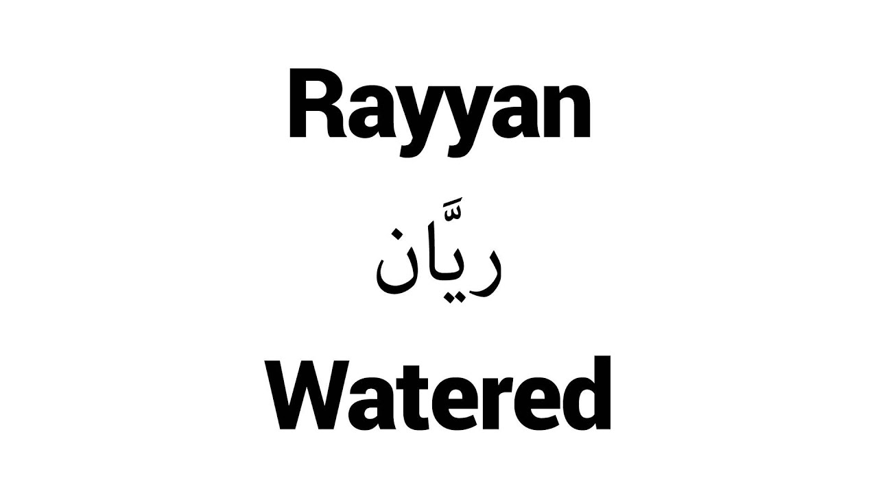 Rayyan - Islamic Name Meaning - Baby Names for Muslims