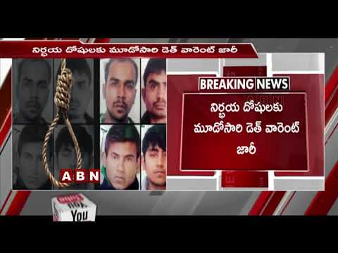 Nirbhaya Case : Convicts to be hanged on March 3 | Delhi Latest News | ABN Telugu teluguvoice
