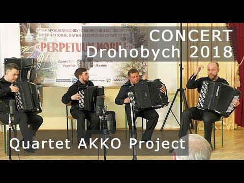 AKKO Quartet [FULL CONCERT 2018] ACCORDION АККО квартет Концерт Дрогобич Accordeon 手風琴 баян