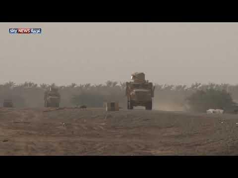 تقدم مستمر للمقاومة اليمنية بالحديدة  - نشر قبل 2 ساعة