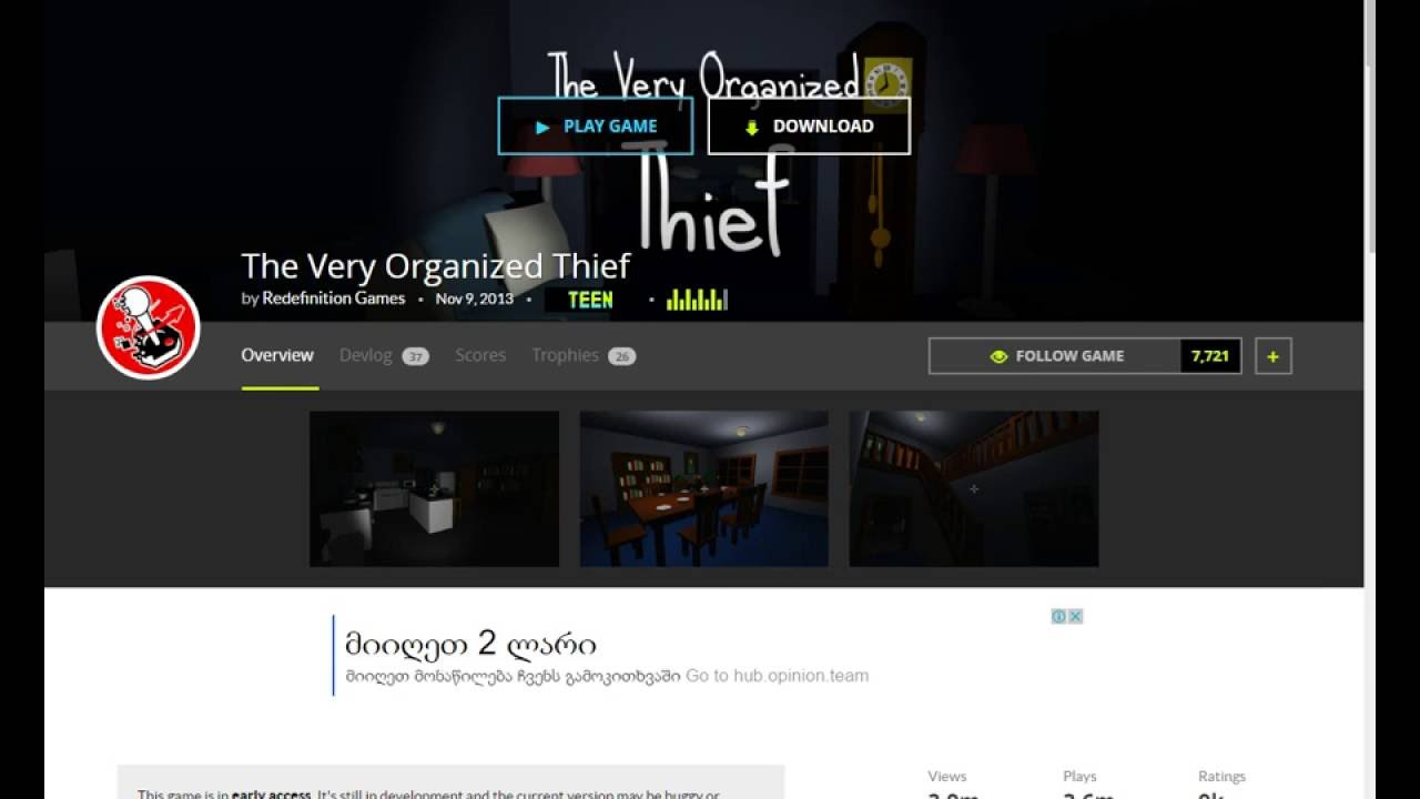 the very organized thief download # 49