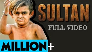 Chotu ka Sultan- Full video II Khandesh Hindi Comedy- khandeshi comedy  सुल्तान पूरा वीडियो II