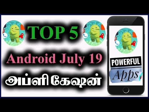 Top 5 android apps in tamil - July 2019