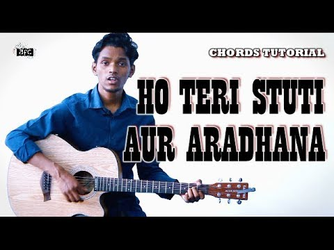 Ho Teri Stuti Aur Aradhana | Guitar Chords Tutorial by AFC Music | Popular Hindi Christian Song