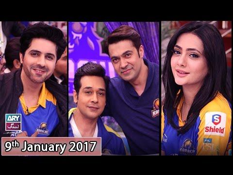 Salam Zindagi - Karachi King Special - 9th January 2017   ARY Zindagi Show