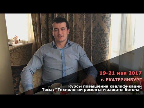 Курсы повышения квалификации IT в Санкт-Петербурге