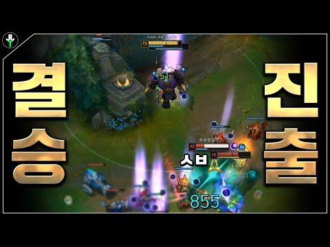 """저달리 등장.. 난프찐막 """"2연속 결승진출"""" 【ALL 4강 3SET】"""