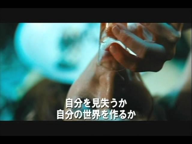 映画『ブラッディ・パーティ』予告編