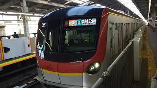 メトロ17000系発車動画