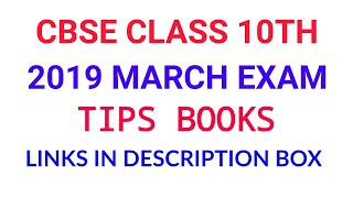 How To Study CBSE class 10th 2019 | Class 10th Tips Tricks | 2019 CBSE TIPS