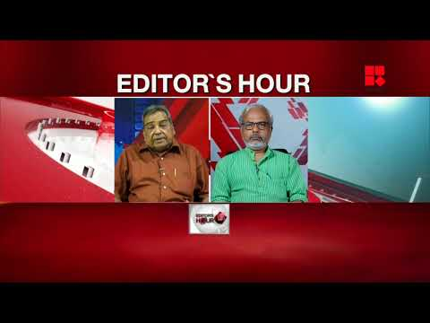 ഇപി ജയരാജന് തിരിച്ചുവരുമ്പോള്? EDITORS HOUR