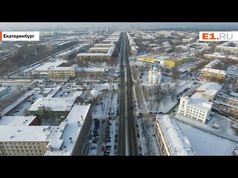 Изучаем Уралмаш и гуляем по улице Машиностроителей