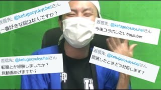 ひぎぃぃぃいぃぃぃ 再生リスト→https://www.youtube.com/playlist?list...