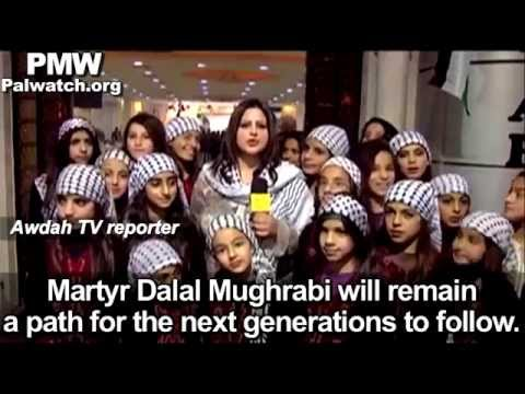 Fatah TV broadcasts video celebrating terrorist Dalal Mughrabi on her birthday