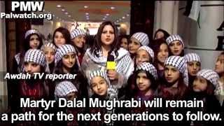 Fatah TV broadcasts video celebrating terrorist Dalal Mughrabi on her birthday