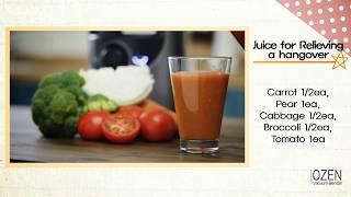 OZEN真空破壁調理機 健康果汁#10 OZEN Vacuum Blender Heathy juices English
