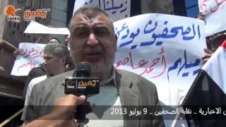 يقين | محمد عبد القدوس اكبر مذبحة في تاريخ مصر