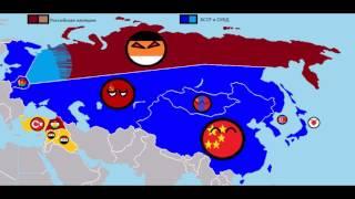 �������� ���� Countryballs. Будущее СССР 11 серия ������