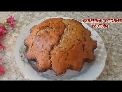Вкусно к Чаю Из ничего ! 2 рецептов пирогов. Из самых простых продуктов..