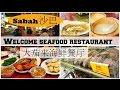 沙巴大茄来海鲜餐厅 Welcome Sea Food Restaurant, Sabah (Kota Kinabalu)