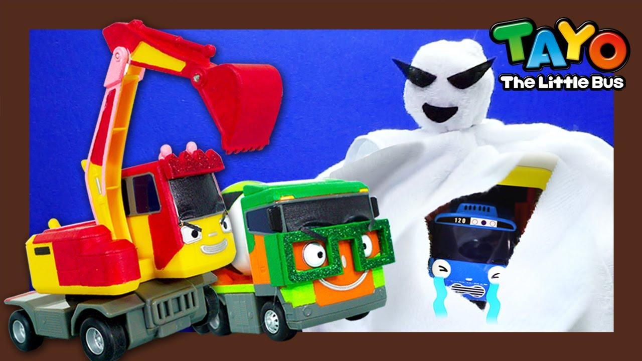 Hantu muncul di cuci mobil! l Tayo Kendaraan Berat Skuad 4 l Tayo bus kecil