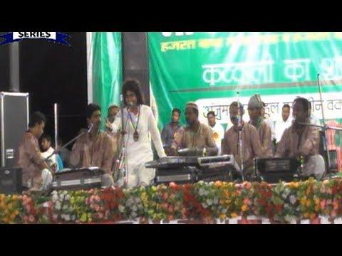 क़व्वाली मुक़ाबला- दोस्ती का भरोसा नहीं ! Rais Anees Sabri ! Super Hit Qawwali Muqabala New Video