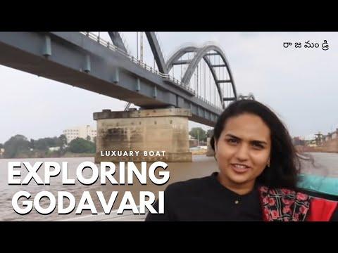 Rajahmundry Boat Ride | Luxury Boat in between The Bridge's | #AndhraPradesh #Tourism