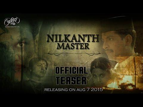 Nilkanth Master Teaser | Omkar Govardhan, Vikhram Gokhale, Neha Mahajan, Pooja Sawant
